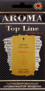 Ароматизатор Aroma Top Line №21 (Paco Rabanne 1 Million)