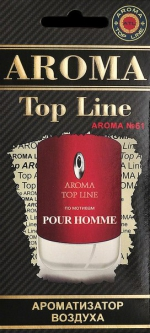 Ароматизатор Aroma Top Line №61 (Givenchy Pour Homme)