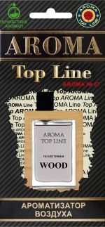 Ароматизатор Aroma Top Line №67 (Dsquared He Wood)